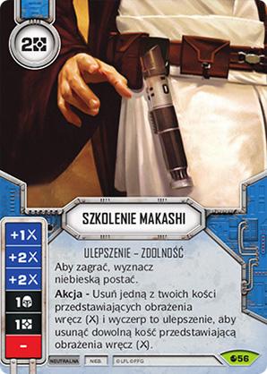 Makashi Training
