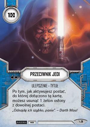 Jedi Rival